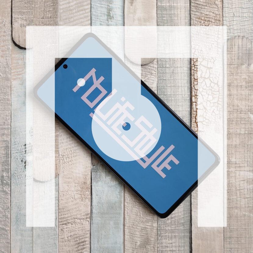 fOtOtest: Motorola Edge 20 Pro